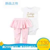 Carter's2件套装连体衣三角哈衣夏季新款裙裤女宝婴儿童装121I