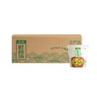 【网易严选年货节 零食专区】芙蓉鲜蔬汤