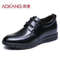 奥康男鞋春秋季商务休闲内增高皮鞋男士隐形增高鞋子6CM男单鞋