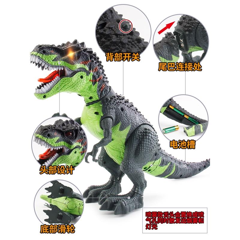 儿童仿真男女孩行走遥控霸王龙模型套装电动恐龙玩具仿真动物