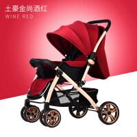 20190707032133376婴儿推车可坐可躺轻便折叠小孩宝宝儿童简易新生婴儿手推车