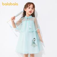 【抢购价:89】【花木兰】巴拉巴拉汉服女童连衣裙宝宝夏季小童儿童裙子