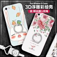 iPhone5s手机壳苹果5s硅胶套se指环支架可爱卡通潮流韩国女款