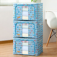优芬牛津布钢架收纳箱 100L有盖玩具衣服储物整理箱收纳盒收纳盒储物箱布艺特大收纳袋整理箱浅蓝小熊
