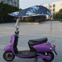 黑胶电动车遮阳伞防晒防风电动车雨棚电瓶车雨篷防雨车蓬摩托车太阳伞