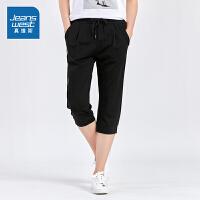 [秒杀价:83.1元,年货节限时抢购,仅限1.15-19]真维斯女装2019夏装新款 罗马布休闲七分裤