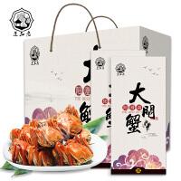 莲花居 阳澄湖大闸蟹礼券798型 全母蟹2.5两8只装螃蟹礼盒 海鲜水产