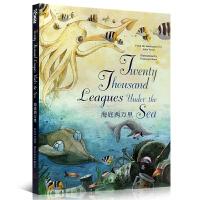 海底两万里 Twenty Thousand Leagues Under The Sea 青少年文学书 英文版小说 大开本精装