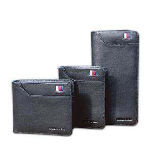 瑞士军刀新款男士钱包休闲钱夹3款系列
