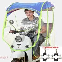 电动车遮阳伞踏板摩托雨伞防晒太阳伞通用折叠挡雨车棚电瓶车雨棚