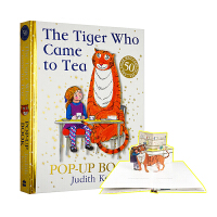 【中商原版】老虎来喝下午茶 英文原版 The Tiger Who Came to Tea Pop-Up Book 精装