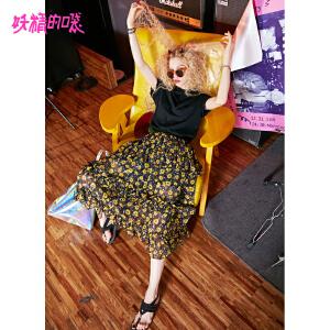 【限时直降:192】妖精的口袋连衣裙新款黑色复古港味套装波浪学生裙子女