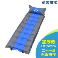 帐篷充气垫三人室内气垫床单人自动充气床加厚防潮垫户外帐篷睡垫家用午休充气床