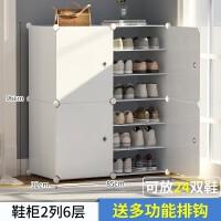 �易鞋柜���型家用室�群每捶砰T口鞋架子多�臃�m大容量收�{神器
