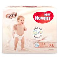 [当当自营]好奇(Huggies) 铂金装 倍柔亲肤纸尿裤 尿不湿 箱装加大号 XL64片(适合12-16公斤)