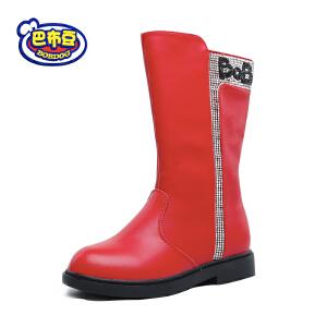 巴布豆童鞋 女童靴子2016冬季新款皮靴潮流公主靴真皮女童马丁靴