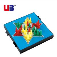 UB2合1中国六角跳棋飞行棋二用棋色子骰子磁性双面棋盘儿童游戏棋
