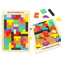 木质俄罗斯方块积木儿童智力拼图幼儿园礼品3D立体2-3-4-10岁