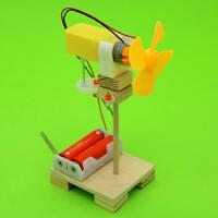 小扳手 科技小制作diy 摇头电风扇 科学手工材料中小学科普作业