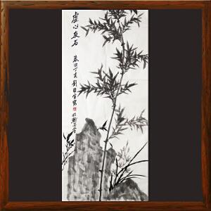 刘臣生《虚心友石》台湾著名美术家,中国美术协会会员 侨联总会理事R1627