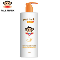 PF171003大嘴猴(paul frank)婴儿牛奶洗发沐浴露310ml