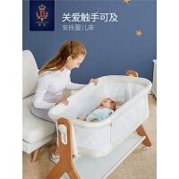 便携婴儿床拼接大床新生儿摇床多功能婴儿摇篮床宝宝