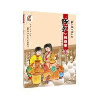 最美的中国传统:陶瓷的故事