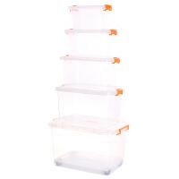 透明收纳箱整理箱塑料盒子有盖大小号手提储物箱
