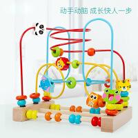 婴儿童智力玩具绕珠串珠积木女宝宝6-12个月0-1-2-3周岁8男孩早教