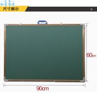 黑板挂式60*90家用教学留言板磁性双面儿童粉笔涂鸦写字板小白板日用创意家居 图片色