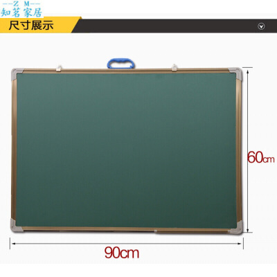 黑板挂式60*90家用教学留言板磁性双面儿童粉笔涂鸦写字板小白板日用创意家居 图片色 发货周期:一般在付款后2-90天左右发货,具体发货时间请以与客服协商的时间为准