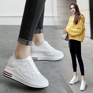 ZHR2018春季新款韩版小白鞋平底网洞鞋内增高休闲鞋厚底单鞋女鞋AH26