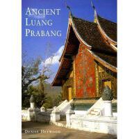 【预订】Ancient Luang Prabang
