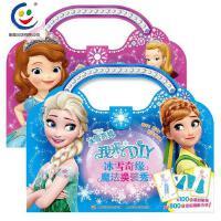 迪士尼我��DIY冰雪奇�小公主�K菲��魔法�Q�b秀套�b2�� �和�少�阂嬷怯��0-3-6-7-8�q服�b搭配卡通�D��籍