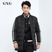 GXG男装 冬季男士时尚斯文黑色潮修身休闲长款羽绒服男#64811513