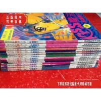 [二手8成新]kiss魔法 【1-14册和售 32开】 /杉惠美子 海南摄影美