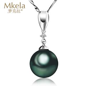 梦克拉 18k金海水珍珠钻石吊坠 浪漫之约 黑珍珠钻坠 项链吊坠  可礼品卡购买