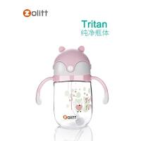 幼儿园夏季婴儿童宝宝喝水杯吸管杯小学生重力球学饮杯