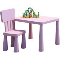 积木游戏桌子画画桌子 儿童桌椅幼儿园桌椅子宝宝学习桌椅