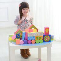 儿童小孩玩具软体泡沫宝宝大型积木3-6-10周岁