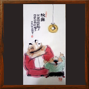 《放弃-不是因为我输了 而是因为我懂了》吴元 山西漫画学会副会长 新华社签约画家R吴元17
