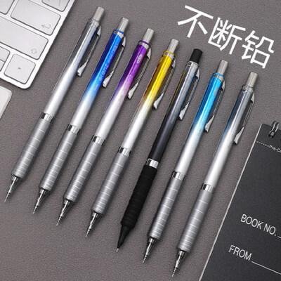 日本Pente派通不断芯自动铅笔限定渐变色0.5金属防滑低重心铅笔素描绘图学生用不断铅0.3活动铅笔0.2mm 金属防滑 渐变色笔杆 可伸缩笔尖 不断芯