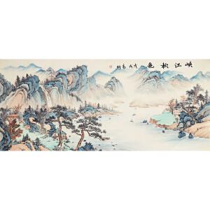 王高昕《峡江秋色》著名画家 有作者本人授权 1.8米