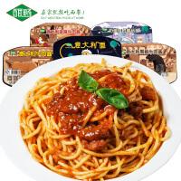 酣畅畅享 加热速食意式肉酱意面8份 4种口味意面酱意大利熟面盒装