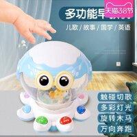 儿童玩具益智多功能1-2-3岁女孩充电音乐手拍鼓婴儿宝宝男孩早教