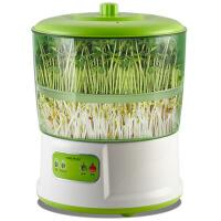 豆芽机 双层大容量全自动家用 智能发芽菜机 绿色