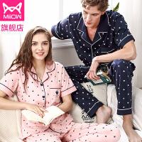 猫人韩版可外穿纯棉情侣睡衣男女印花短袖长裤可爱开衫家居服套装
