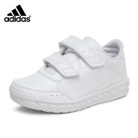 【到手价:289元】阿迪达斯adidas童鞋2017小童训练鞋潮流百搭小白鞋男孩儿童运动鞋学生鞋 白色(5-10岁可选