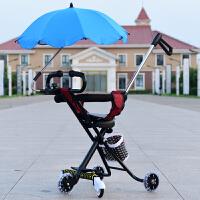 遛孩神器溜娃带娃五轮遛娃婴儿手推车儿童三轮车1-3-6岁轻便折叠 +蓝伞