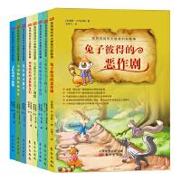 西风妈妈和小动物们的故事套装 共8本